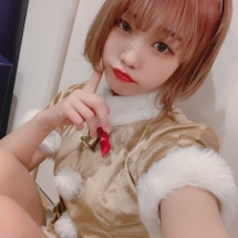 Christmas 2019 - Lion Net Girl - Towa