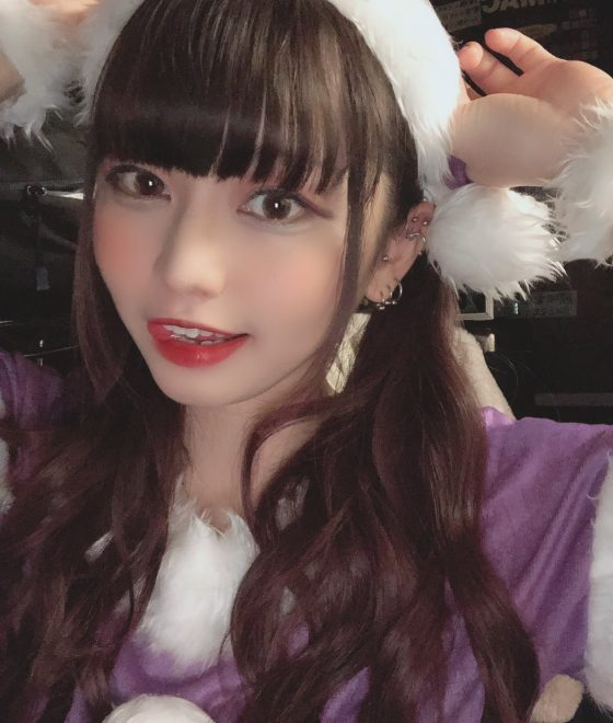 Christmas 2019 - Merry Bad End - Yuina