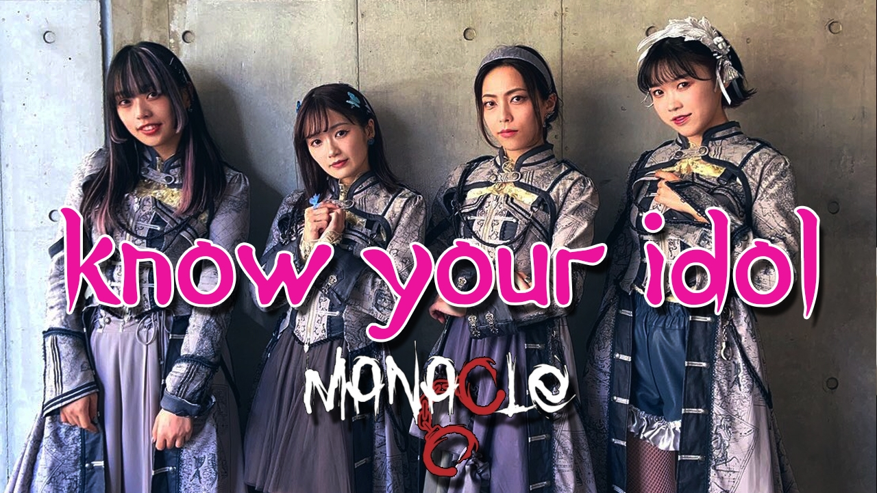 KNOW YOUR IDOL #14: MANACLE