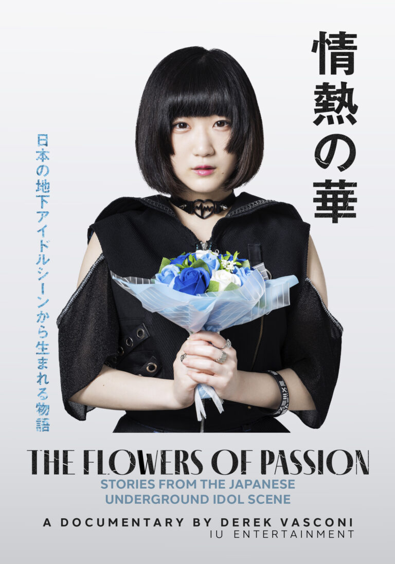 THE FLOWERS OF PASSION: Stories from the Underground Japanese Idol Scene - Ep. 1