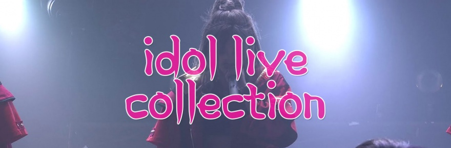IDOL LIVE COLLECTION #1