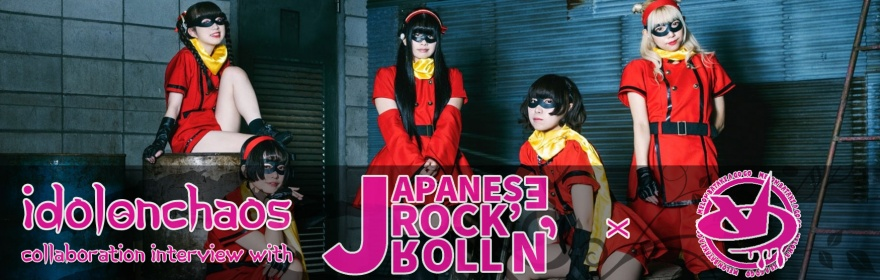Interview With めろん畑a go go (MELON BATAKE A GO GO)